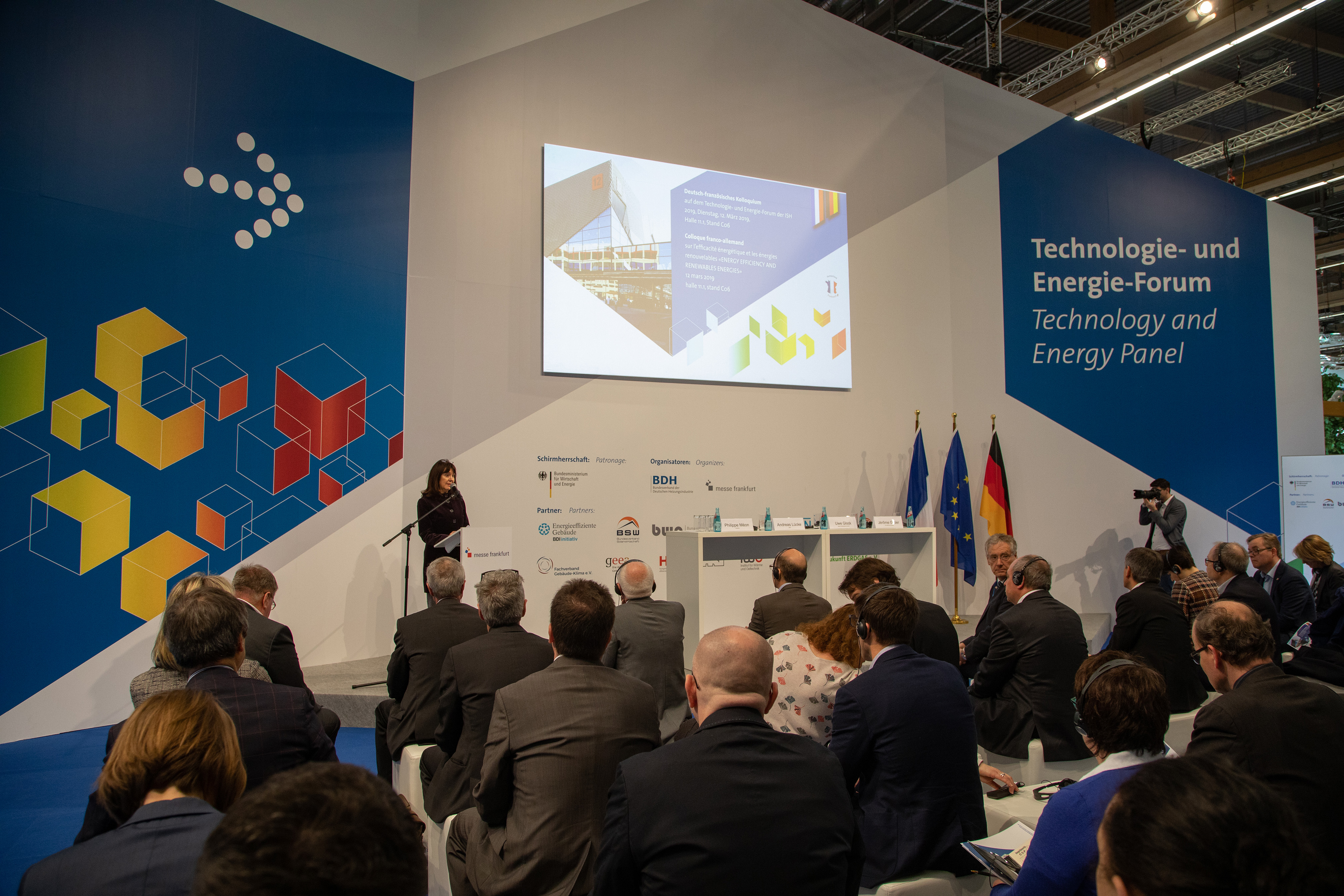 ISH Technology and Energy Forum